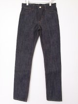 sale TAKAHIROMIYASHITATheSoloist. tight tapered jean